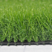 Decoration Artificial Synthetic Turf
