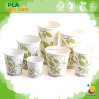 Biodegradable paper coffee cups coated with PLA, paper cup Taiwan