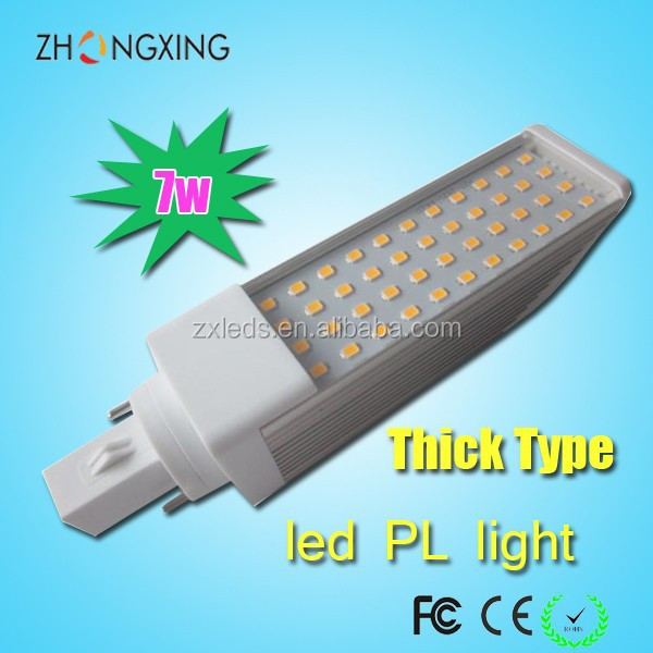180 Degree CE ROHS 2835SMD 150mm 700lm Cool white 6400k 4-pin 7w 120 Volt led gx24q-4