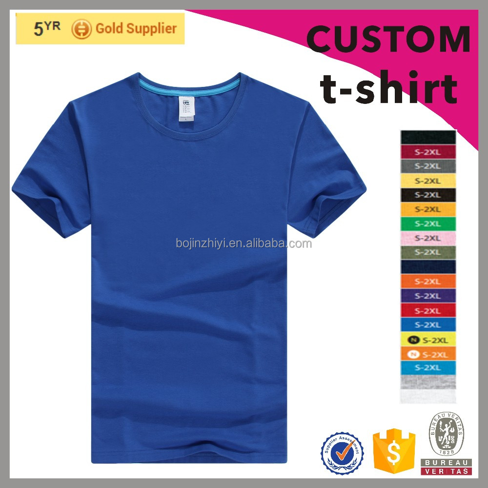 custom mens blue short sleeves cotton t-shirt for promotion free gift