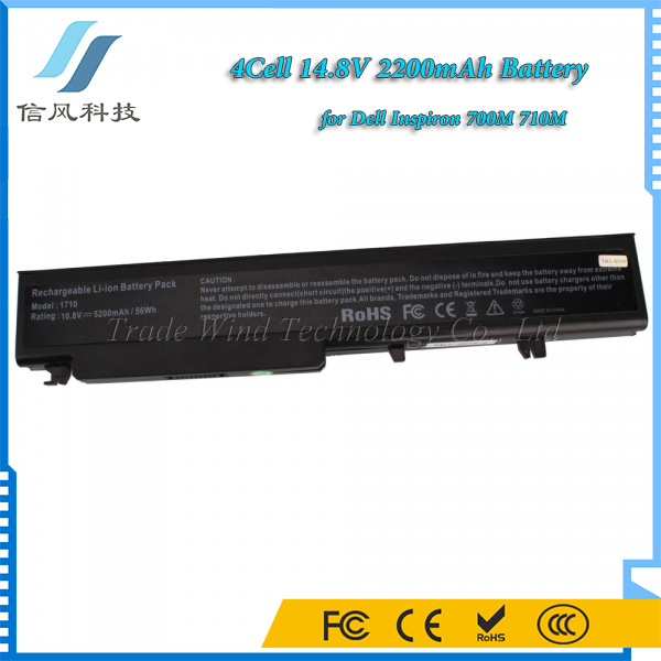 For Dell Vostro 1710 1720 Battery 10.8V 5200mAh 6 Cell Black