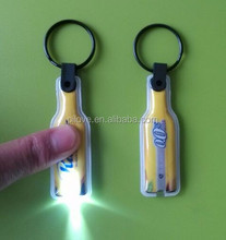 Hot sell promotion gifts pvc material hot seal LED bottle keychain