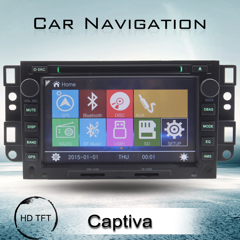 Low Cost Double Din Car GPS DVD for Chevrolet captiva