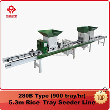 DXSNL-280B Rice Seedling Planting Machine / Automatic Seedling Sowing Machine
