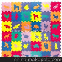 BABY PLAY MAT educational eva puzzle mat