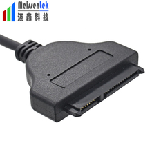 2018 meissentek optional cable SSD Hard Disk Laptop 22 Pin Adapter Power Adapter Cable