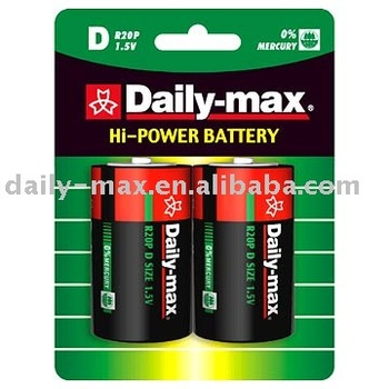 battery R20P-2B (SUM-1/D Size) dry heavy duty carbon zinc battery