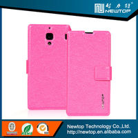 flip cover phone case for nokia lumia 1320