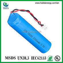 Hailei wholesale rechargeable 3.7V 2000mAh 18650 li-ion battery