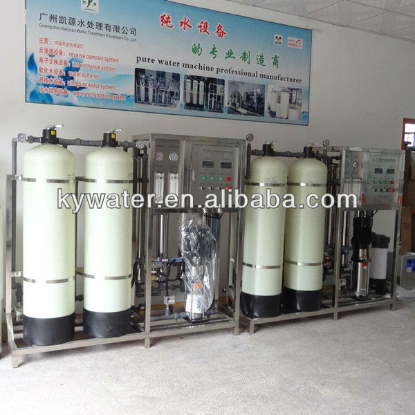 Specially-Designed Pure Water Sachet Making Machine /Purifier For Drinking (KYRO-2000)