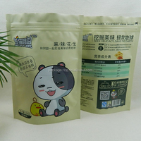 dark pouch packing pocket/factory wholesale stand up sachet