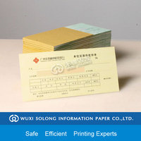 wholesales sales receipt sample