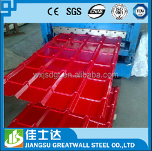 PRE -painted Ridge Tiles,RAL red series colored coated Al-zn alloy fireproofing roll roofing (Z30-180g/m2)