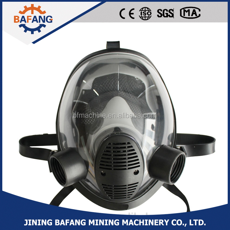 Factory sell for full head face mask respirator or Spherical full mask