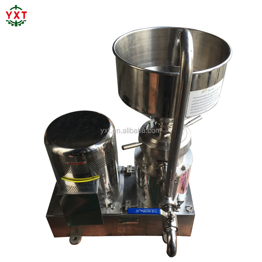 Coenzyme ingredient processing liquid storage tank transfer pump colloid mill grinder