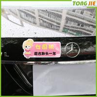 Custom Magnetic Car Sticker Printing For Car