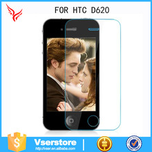 Safeguard reusable 0.33mm tempered glass screen protector for HTC D516