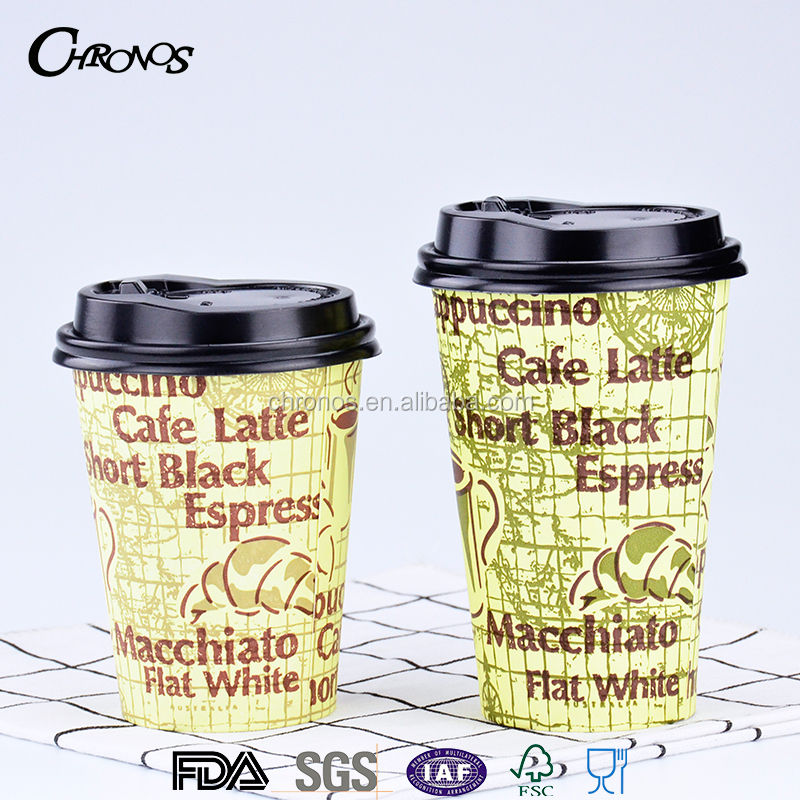 Wuhan paper cup with logo for drink cola wholesale paper cups malaysia