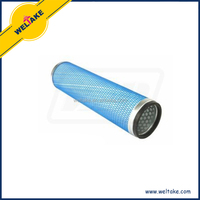 MF Tractors Dry Type Air Cleaners Inner Air Filter Assy for 1678295M1