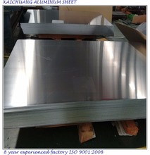 Price lead aluminum sheet metal roll prices china supplier