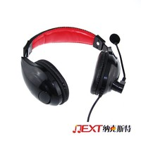 OEM Dual Ear Cup Wired Audio Headset Gaming Chat Stereo Headphone W/ Mic & Volume Control For PS4/Tablet/Laptop/PC/Mobilephones