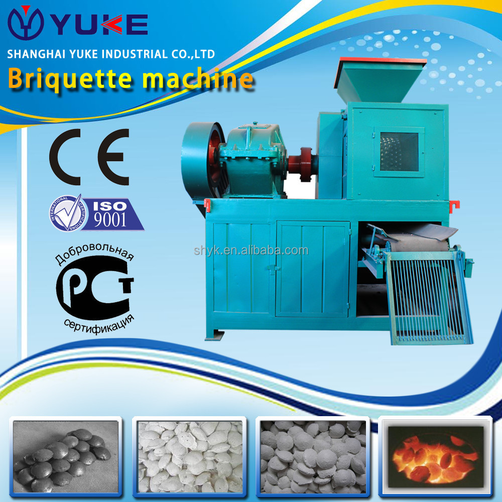 Shanghai Yuke Industrial sawdust Briquette Machine/charcoal making with CE certificated