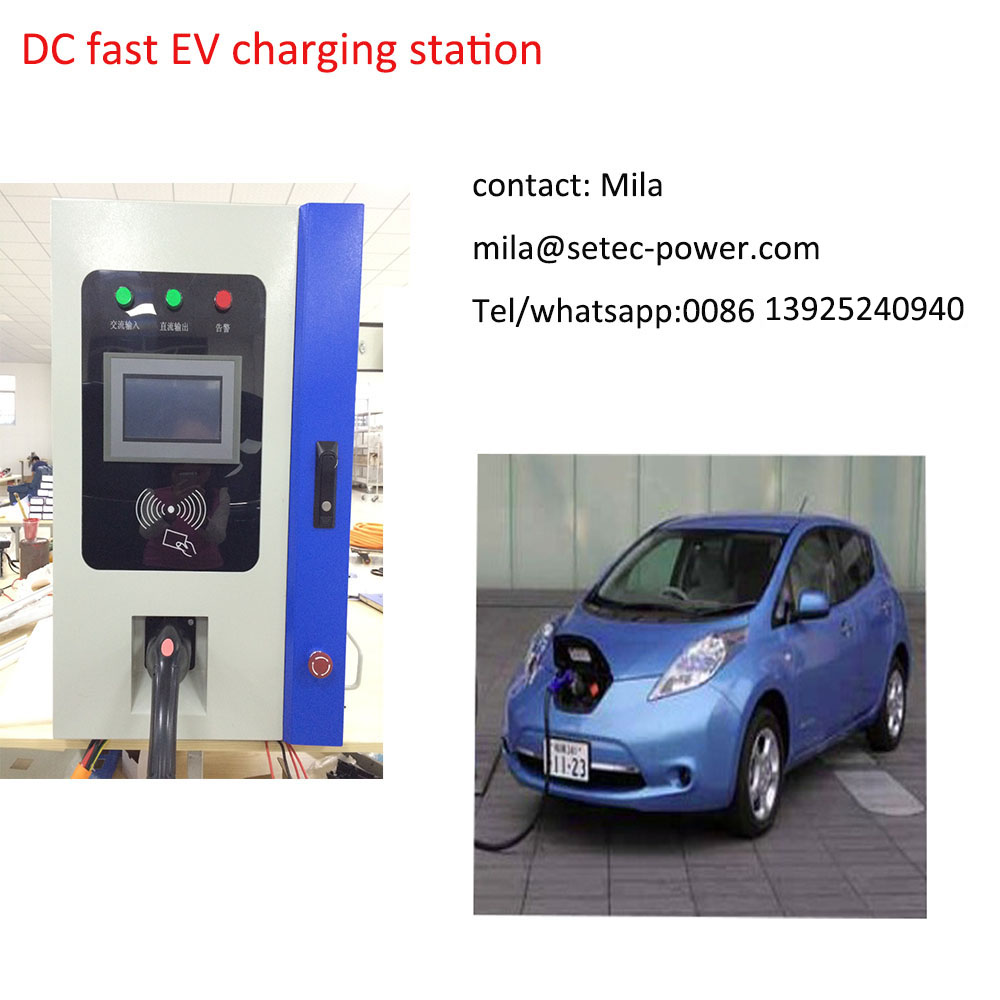 wallbox flexible DC fast charging station