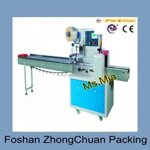 2014 Hot Selling Superior Quality New Automatic Bread Wrapping Machine