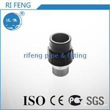 Low price of freeze proof water pipe With ISO9001