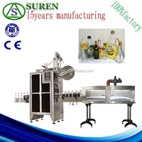 Suren made ce high speed sleeve labeling machine