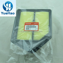 Supply Auto Parts Engine Air Filter 17220-RZP-Y00 for Honda CRV