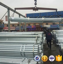 Made in china EFW ERW SAW Cold Rolled Cold Drawn cement lined steel pipe mild steel galvanized gi pipe