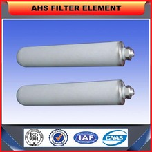 AHS-New-0947 ISO96001:2000 oil water separator filter cartridge