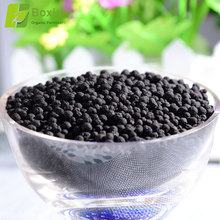 Water soluble humate urea organic fertilizer