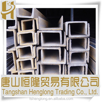 hot rolled steel channels