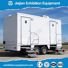 Fiber movable public toilet with trailer for sale