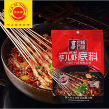 Chinese star product specialized wholesale wide use cooking spice food seasoning