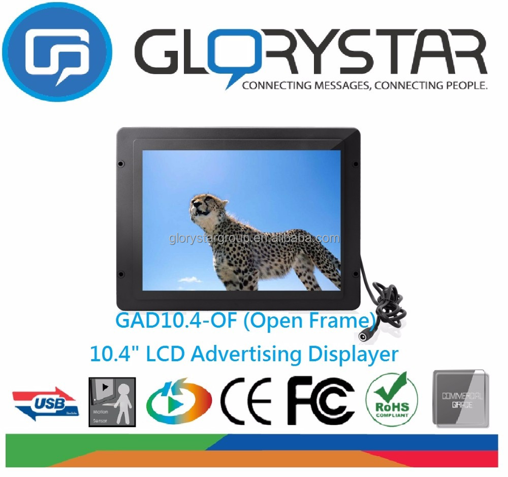 10 inch open frame pop display Bus / elevator /vending machine LCD advertising video player