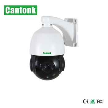 Outdoor Rotating Medium high speed dome surveillance cameras p2p PTZ with p2p microphone