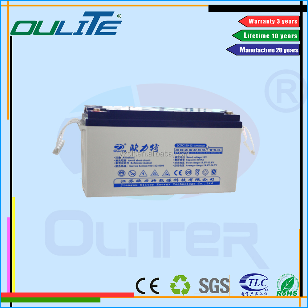 12v 150ah agm high quality solar battery made in China