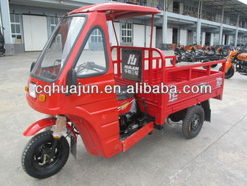 construction cabin chinese motorcycle/cabin china car for sale/cargo tricycle with cabin with high quality