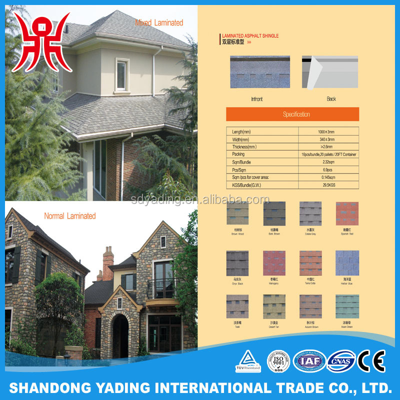 Color spanish red laminated asphalt shingle roof