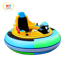 More interesting amusement park fiberglass body mini car bumper car for sale