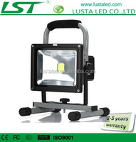 12V 20W LED Floodlight IP65 Epistar Power 24V Battery Operated Work Lights Outdoor Rechargeable LED Flood Light