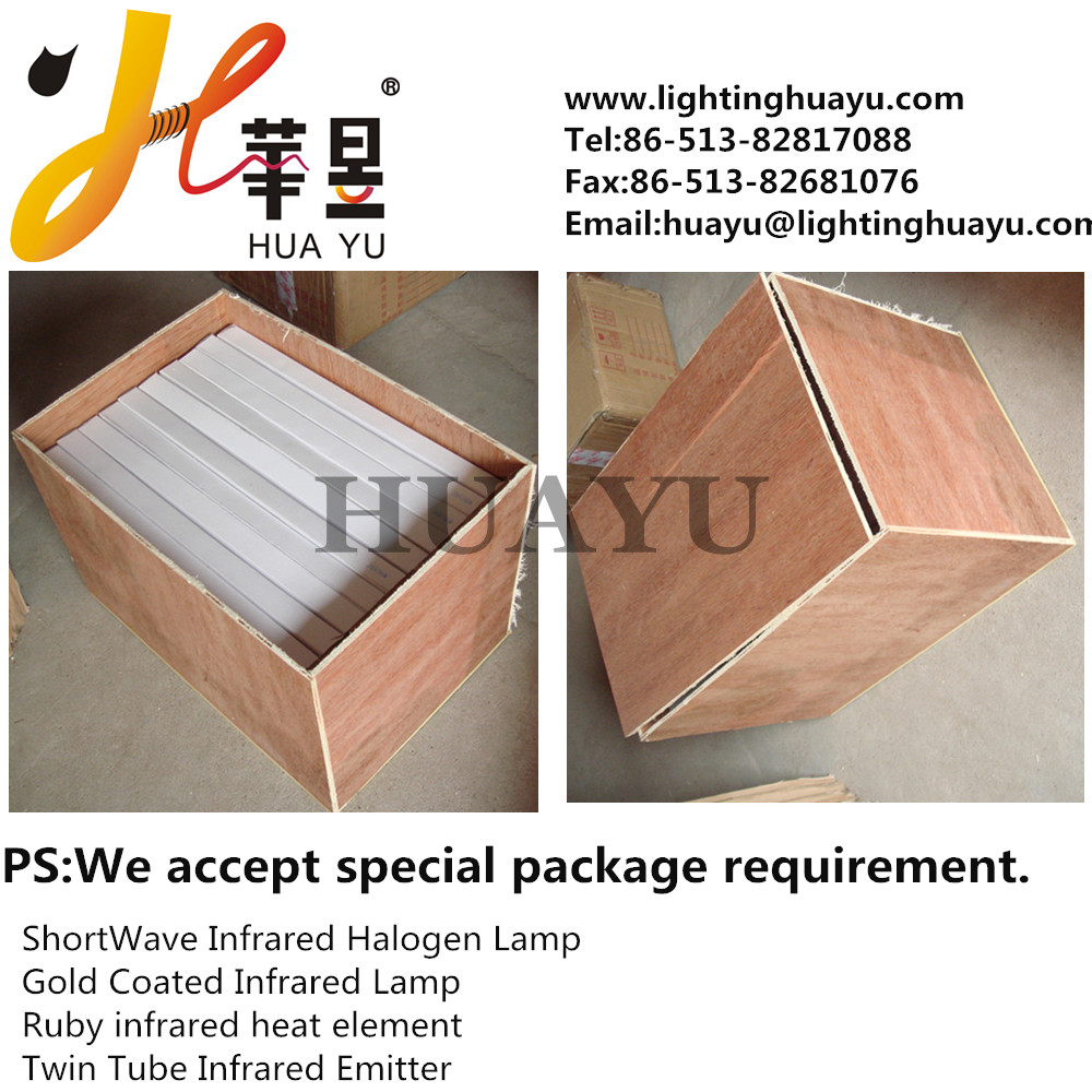 White Coated IR lamps for Blowing Plastic Bottles