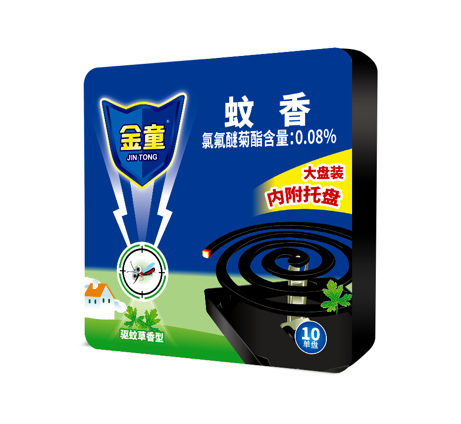 ANTI  mosquito coil mosquito 10 pieces