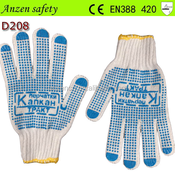 non slip cotton knitted glove with blue pvc dot