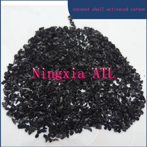 Drinking Water purification Coconut Shell Activated Carbon