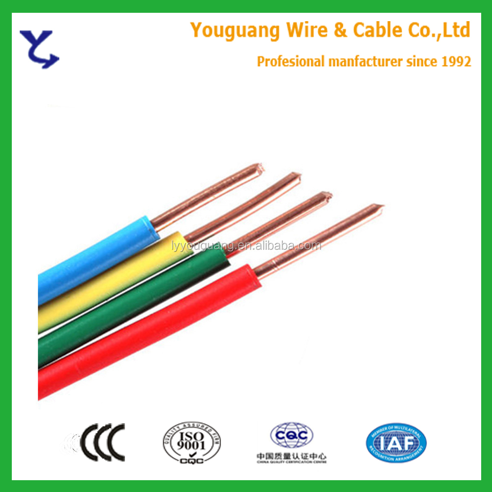 Types Specifications of Solid Copper Conductor PVC Insulated Copper Conductor Wire Cable
