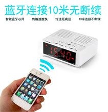 rechargeable led light alarm clock with wireless wireless speaker
